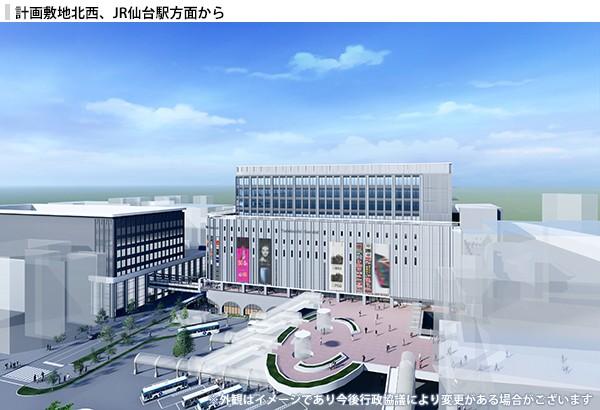 ヨドバシ仙台第1ビル計画