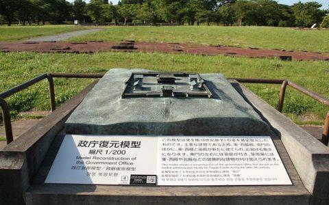 宮城県七ヶ浜町(菖蒲田浜)から多賀城市(多賀城跡・東北歴史博物館)をぶらっと巡ってきました