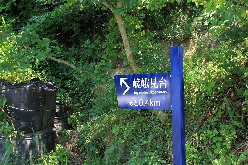 奥松島・嵯峨見台